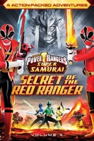 Power Rangers Samurai movie poster (2011) picture MOV_4070e39a