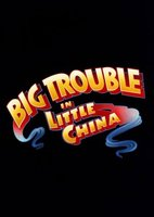 Big Trouble In Little China movie poster (1986) picture MOV_40f318a4
