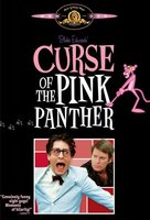 Curse of the Pink Panther movie poster (1983) picture MOV_417473ac