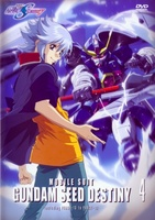 Kidô senshi Gundam Seed Destiny movie poster (2004) picture MOV_41d79437