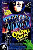 Chopper Chicks in Zombietown movie poster (1989) picture MOV_4210f16a