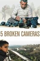 5 Broken Cameras movie poster (2011) picture MOV_422bd6b6