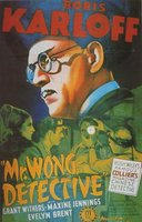 Mr. Wong, Detective movie poster (1938) picture MOV_42af3365