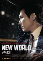 New World movie poster (2013) picture MOV_42fe9301