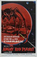 The Angry Red Planet movie poster (1960) picture MOV_43102453