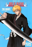 Bleach movie poster (2004) picture MOV_43532e92