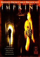 Masters of Horror movie poster (2005) picture MOV_4376a568