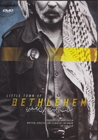Little Town of Bethlehem movie poster (2010) picture MOV_43e87ca0
