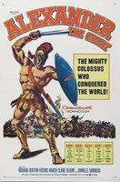 Alexander the Great movie poster (1956) picture MOV_44061462