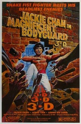 Magnificent Bodyguards movie poster (1978) poster MOV_4409bc94