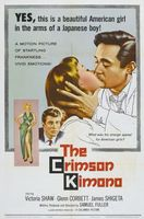 The Crimson Kimono movie poster (1959) picture MOV_44329d88