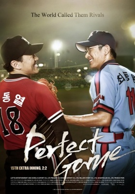 Peo-pek-teu Ge-im movie poster (2011) poster MOV_4481efe6
