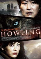 Howling movie poster (2012) picture MOV_450eb57e