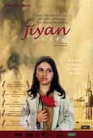 Jiyan movie poster (2002) picture MOV_455642b5