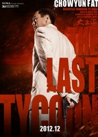 The Last Tycoon movie poster (2012) picture MOV_45a6ec1e