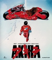 Akira movie poster (1988) picture MOV_45ef2ac9