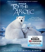 To the Arctic 3D movie poster (2012) picture MOV_45fe36b9