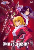 Kidô senshi Gundam Seed Destiny movie poster (2004) picture MOV_4620f3e2
