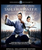 Tai ji: Zhang San Feng movie poster (1993) picture MOV_4758b980