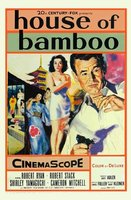 House of Bamboo movie poster (1955) picture MOV_47c59e09