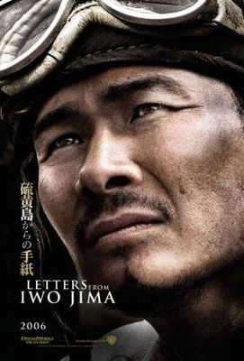 Letters from Iwo Jima movie poster (2006) poster MOV_47f7a6d5