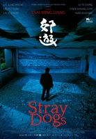 Stray Dogs movie poster (2013) picture MOV_4821c363