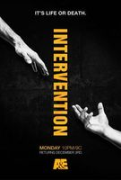 Intervention movie poster (2005) picture MOV_48bf14c5