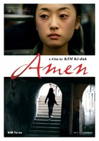 Amen movie poster (2011) picture MOV_490638e1