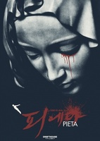 Pieta movie poster (2012) picture MOV_492cf04d