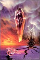 The Dark Crystal movie poster (1982) picture MOV_4931bb10