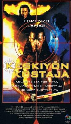 Midnight Man movie poster (1995) poster MOV_49e5a466