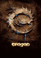 Eragon movie poster (2006) picture MOV_49f83c21