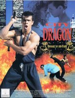 City Dragon movie poster (1995) picture MOV_4aef186d