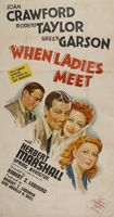 When Ladies Meet movie poster (1941) picture MOV_4b21aa06