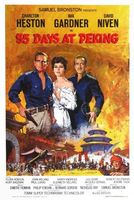 55 Days at Peking movie poster (1963) picture MOV_4b42e8d6