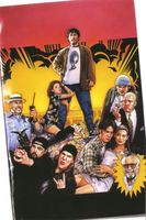 Mallrats movie poster (1995) picture MOV_4b74fda8