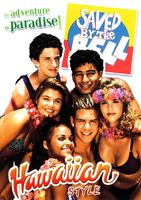 Saved by the Bell movie poster (1989) picture MOV_4b76a5ac