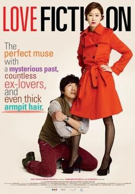 Leo-beu-pik-syeon movie poster (2012) poster MOV_4b8387b8