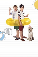 Diary of a Wimpy Kid: Dog Days movie poster (2012) picture MOV_4c01436b