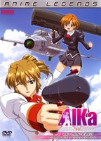 Aika movie poster (1997) picture MOV_4c1494ea