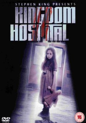 Kingdom Hospital movie poster (2004) poster MOV_4c4e70fc