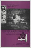 The Night of the Iguana movie poster (1964) picture MOV_4cb7b97a