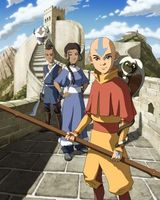 Avatar: The Last Airbender movie poster (2005) picture MOV_4d7780e6