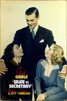 Wife vs. Secretary movie poster (1936) picture MOV_4de947e5
