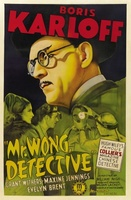 Mr. Wong, Detective movie poster (1938) picture MOV_4e4a5127