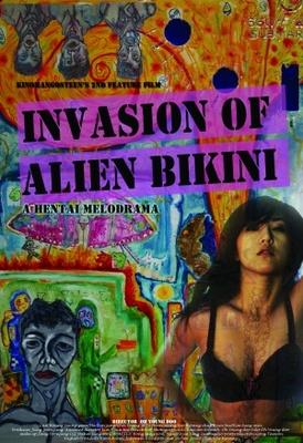 Eillieon bikini movie poster (2011) poster MOV_4e5c01f5