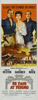 55 Days at Peking movie poster (1963) picture MOV_4ee37b33