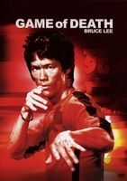 Game Of Death movie poster (1978) picture MOV_4f8a3a84