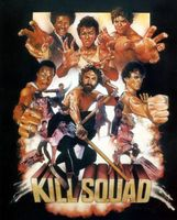 Kill Squad movie poster (1982) picture MOV_4fbfdb2f