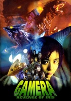 Gamera 3: Iris kakusei movie poster (1999) picture MOV_4fcb72e4